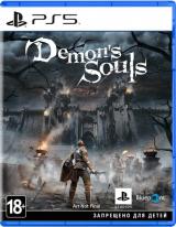 Лицензионные игры для Sony Playstation 5