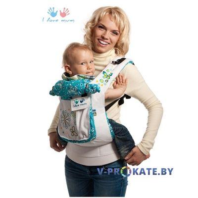 Слинг-рюкзак с 4 мес до 4 лет