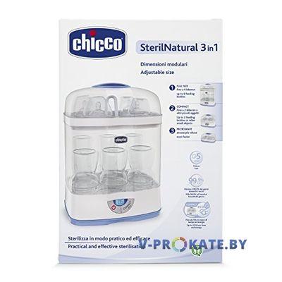 Стерилизатор Chicco