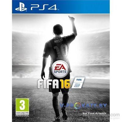 FIFA 16 для Sony Playstation 4