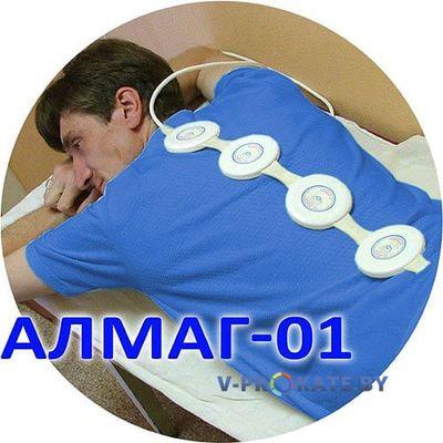 Прибор магнитотерапии Алмаг