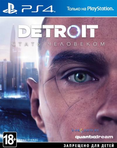 Detroit для Sony Playstation 4