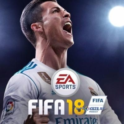 FIFA 18 для Sony Playstation 4