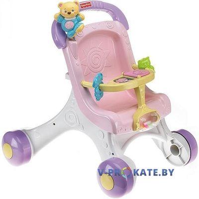 "Ходилка Fisher Price ""Моя первая коляска"""