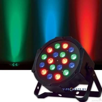 Светодиодный PAR RGB